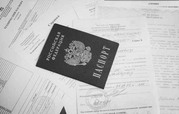 какие документы нотариусу для вступление в наследство сжалился над
