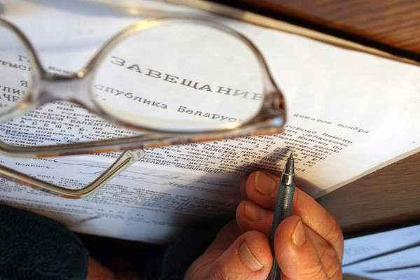 как проходит процедура вступления в наследство у нотариуса почему
