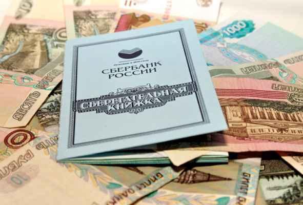 Фактическое вступление в наследство банковским вкладам