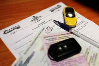 Какие документы нужны для переоформления автомобиля по наследству