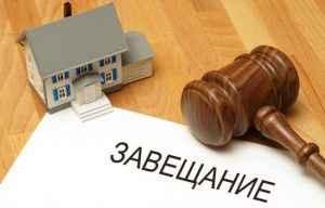 Надо ли платить налог с продажи дома полученного по наследству